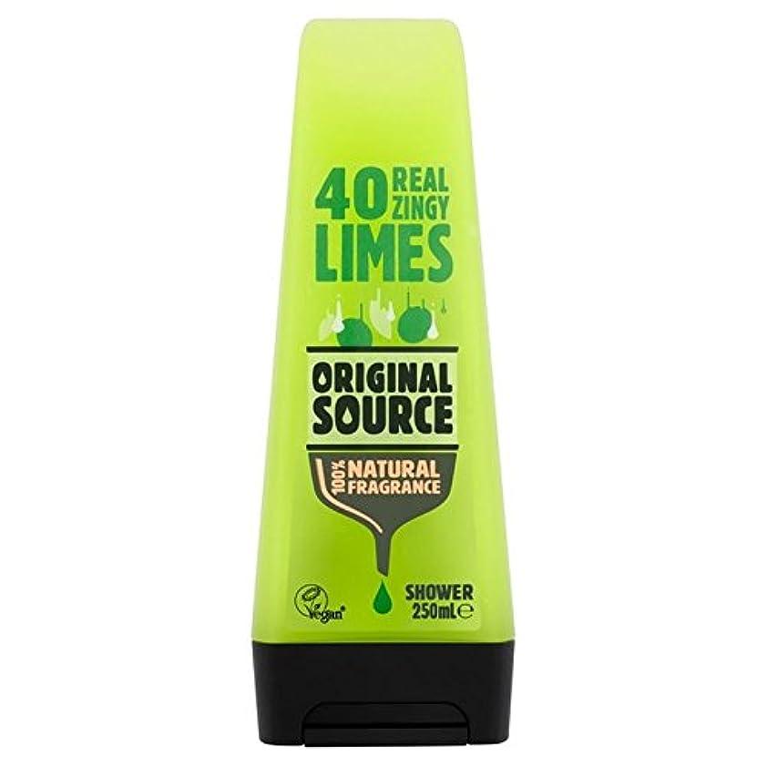 でも懲らしめシガレットOriginal Source Lime Shower Gel 250ml - 元のソースライムシャワージェル250ミリリットル [並行輸入品]