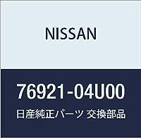 NISSAN (日産) 純正部品 ウエルト ボデー サイド フロント スカイライン 品番76921-04U00