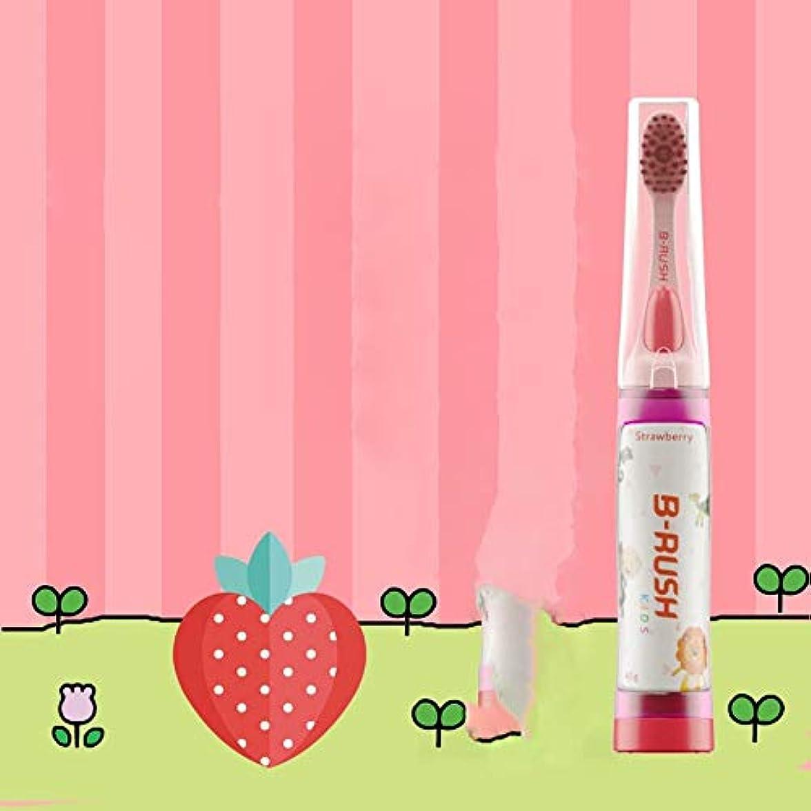 仕事直立綺麗な歯ブラシ より小さな歯と歯茎のための柔らかい毛 環境健康 自分の歯磨き粉を持参する 海外旅行 持ち運びが簡単 子供/大人2つの選択肢 (子供)