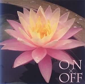 "On and OFF~""集中""から""リラックス""まで~"