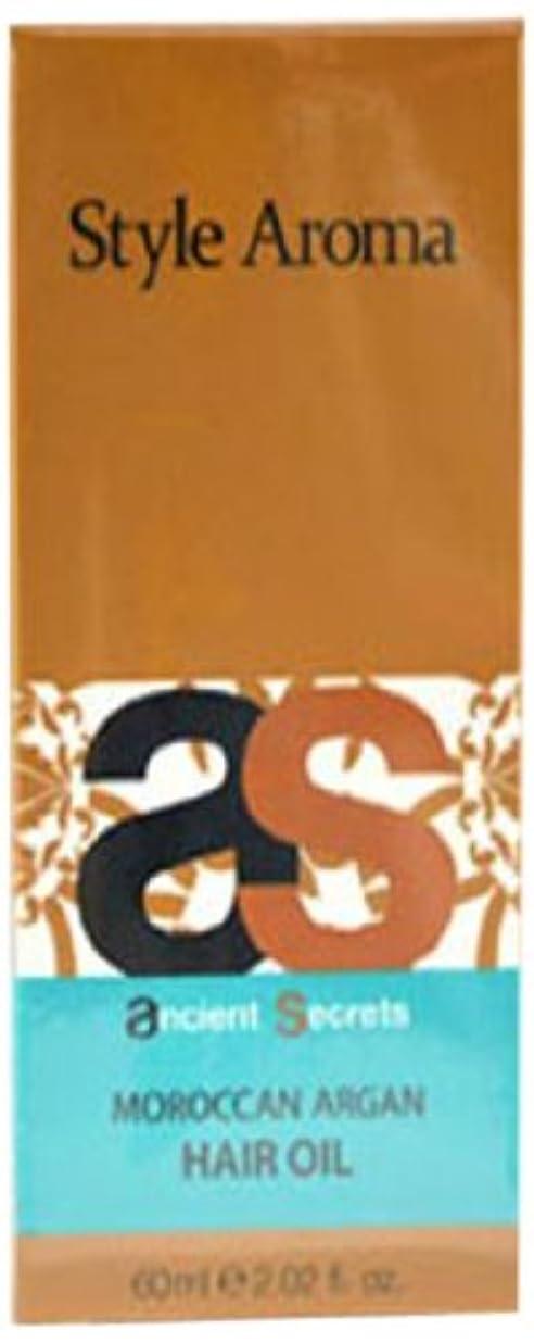 ベルトバラ色突破口スタイルアロマ エンシェント シークレッツ &K モロッカンアルガン ヘアオイル 60ml