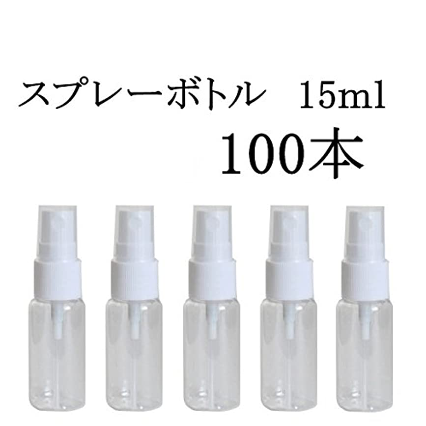ちょっと待ってクラブ折happy fountain スプレーボトル 15ml 【100本】 プラスチック容器