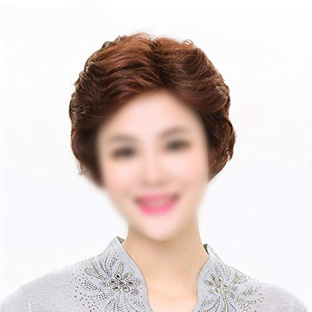 圧縮されたほぼ遠えYOUQIU 女子ショートウェービーヘアエクステンションウィッグ用手織りナチュラルブラックレアル髪 (色 : Natural black, サイズ : Hand-woven)