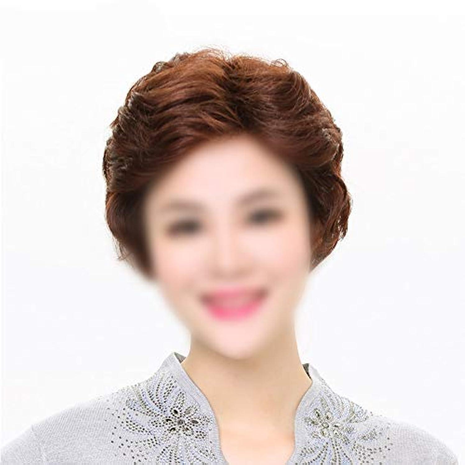 漂流突然ハンマーYOUQIU 女子ショートウェービーヘアエクステンションウィッグ用手織りナチュラルブラックレアル髪 (色 : Natural black, サイズ : Hand-woven)