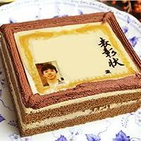 ケーキで表彰状 10号 名入れ+写真+オリジナル文 60文字以内