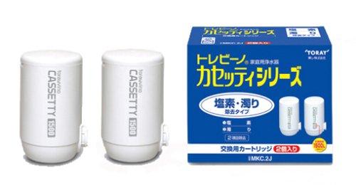 東レ 浄水器 トレビーノ カセッティシリーズ 交換用カートリッジ  【標準タイプ】 2個入り MKC.2J