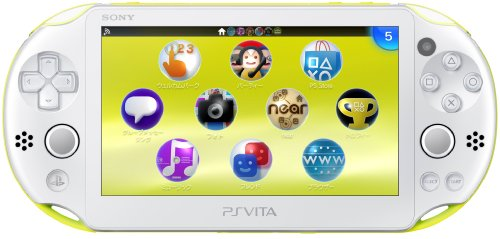 PlayStation Vita Wi-Fiモデル ライムグ...