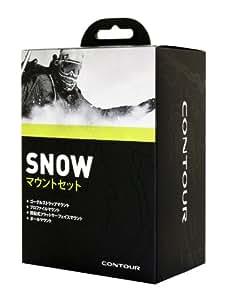 【国内正規品】Contour SNOWマウントセット #6214
