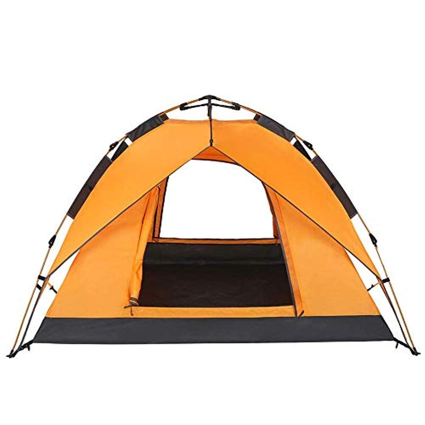 バットピット防腐剤FH テント、屋外油圧自動テントキャンプ旅行レインシェード四季ダブルテント (色 : オレンジ)