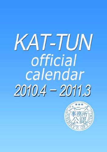 KAT-TUN 2010.4-2011.3 オフィシャルカレンダー (講談社カレンダー)