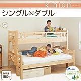IKEA・ニトリ好きに。ダブルサイズになる・添い寝ができる二段ベッド【kinion】キニオン シングル・ダブル | ホワイト