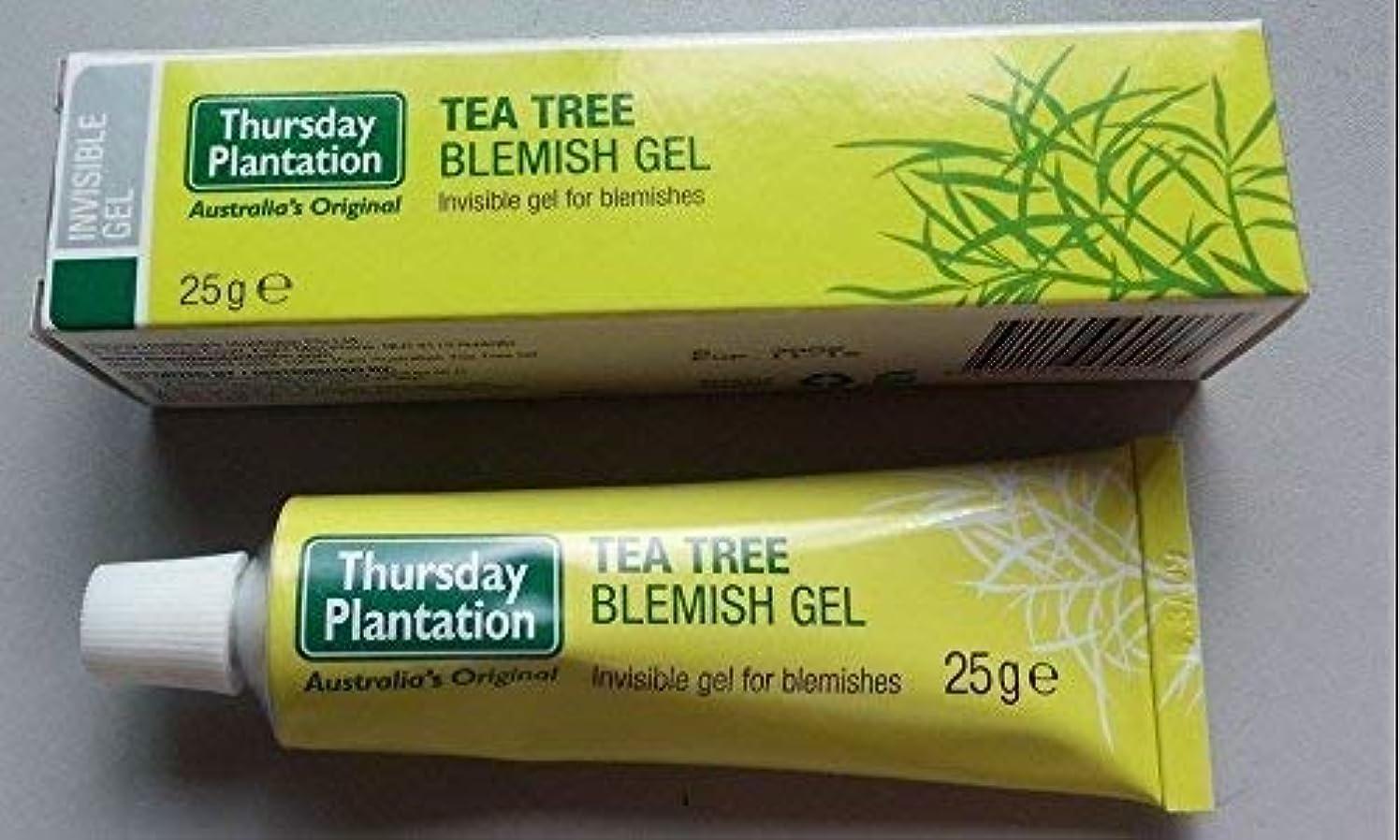 実際の送る左Plantation Tea 木曜日メートルのツリー目に見えない汚れゲル25gのニキビ、吹き出物、にきび