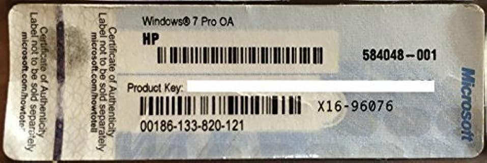 獲物インドすりWindows7 pro プロダクトシール プロダクトキー HP