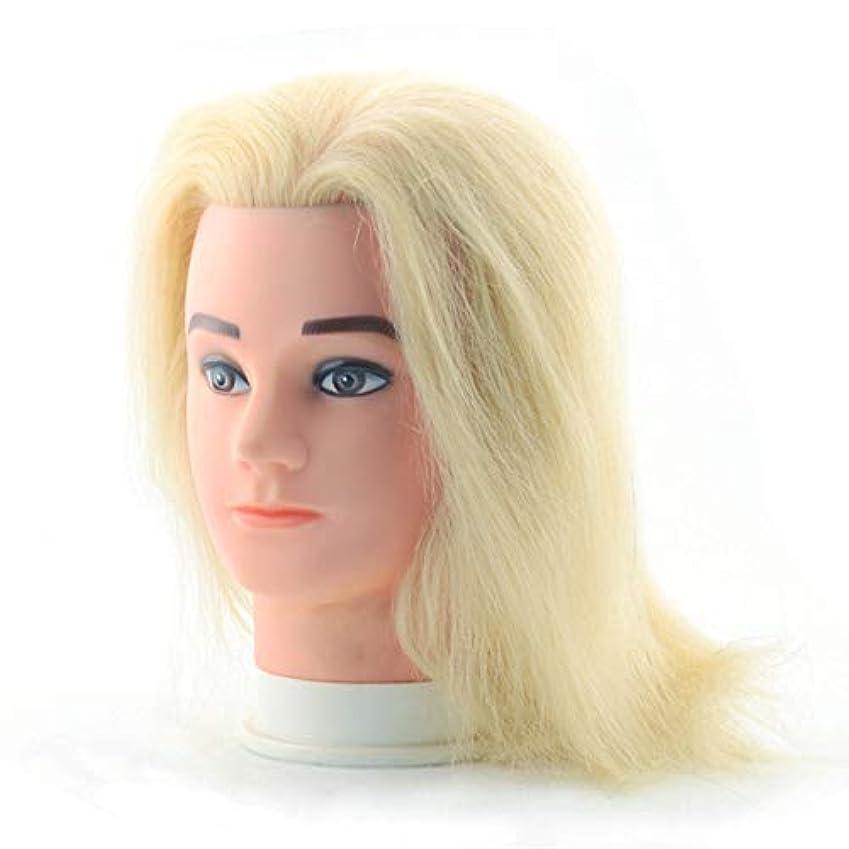 ありふれた娯楽ペデスタル理髪店の男性の化粧本物の人の毛のダミーの頭の編集ヘアプラクティスモデルの頭を染色することができます頭金