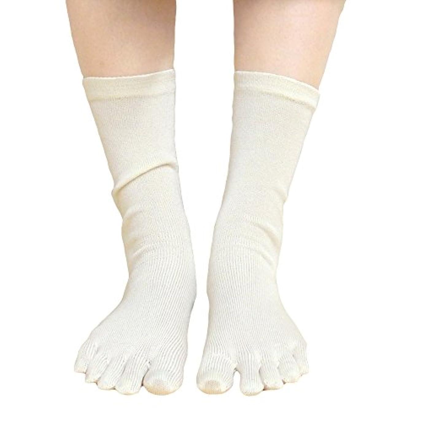 復讐にぎやか換気するタイシルク 100% 五本指 ソックス 3足セット かかとあり 上質なタイシルクを100%使用した薄手靴下 重ね履きのインナーソックスや冷えとりに
