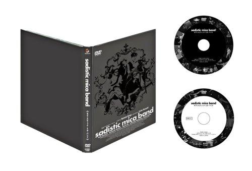 サディスティック・ミカ・バンド(初回限定版 スペシャルエディション) [DVD]