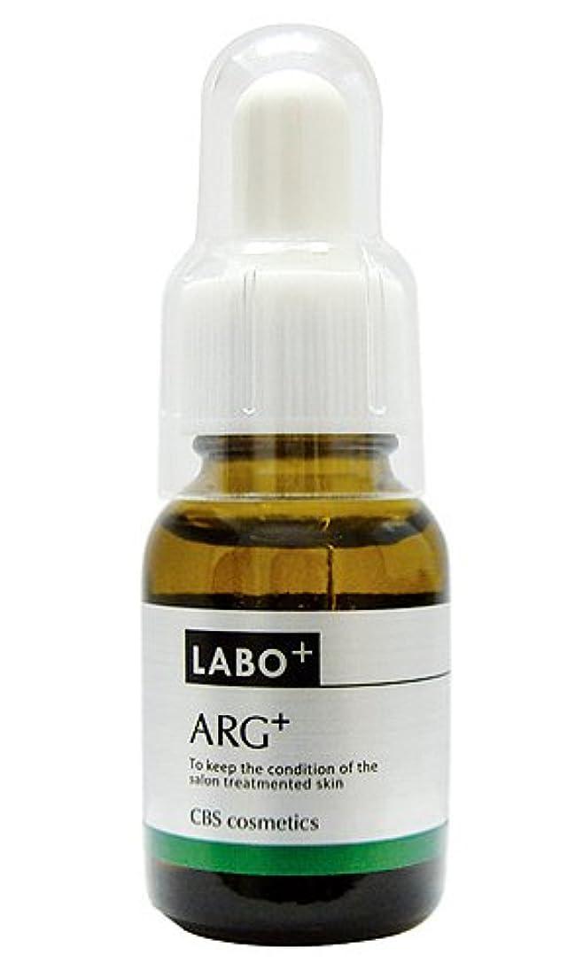 引っ張るリーチ靄LABO+ ラボプラス ARGプラス 17ml