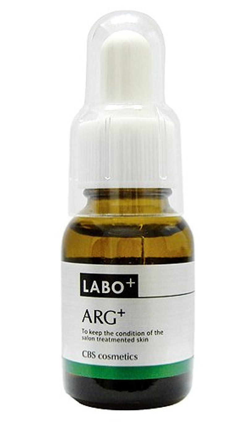 ハード器具ナインへLABO+ ラボプラス ARGプラス 17ml