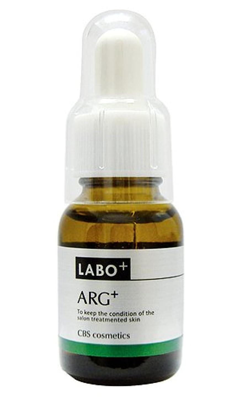 グラフきらめき陪審LABO+ ラボプラス ARGプラス 17ml