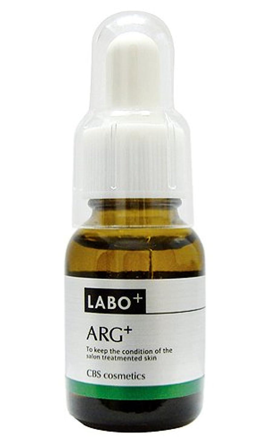 近似アラーム受付LABO+ ラボプラス ARGプラス 17ml