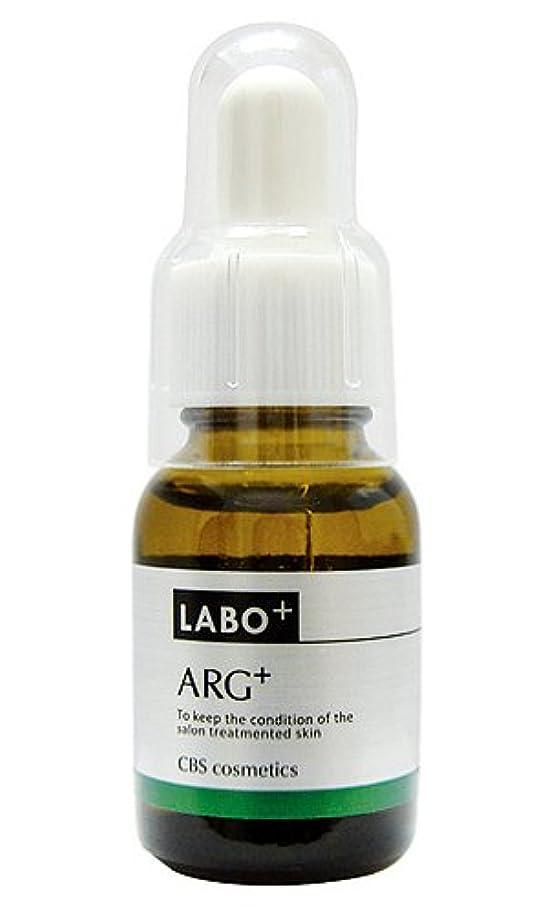 溶けたちなみにアパルLABO+ ラボプラス ARGプラス 17ml
