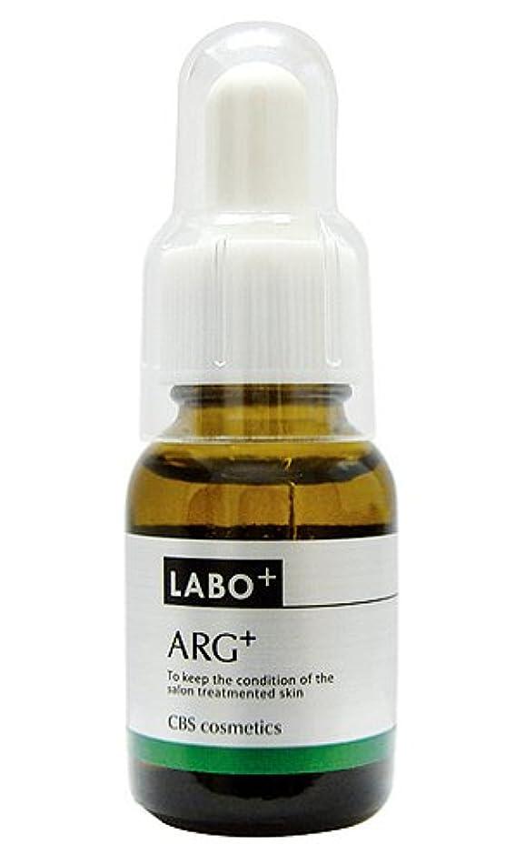 彫る経過乱気流LABO+ ラボプラス ARGプラス 17ml