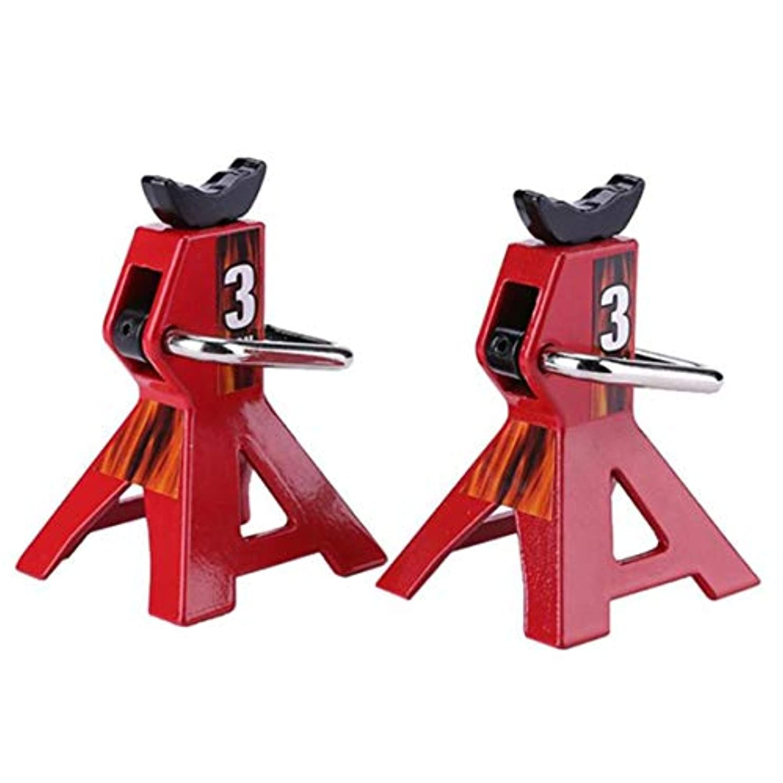 延ばす測るオペラ2個/ペアRCジャックスタンド3トン1/10 RCトラック車の金属装飾シミュレーションアクセサリー修理ツール(色:赤)