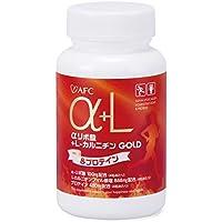 【AFC公式ショップ】αリポ酸+Lカルニチン&プロテイン GOLD 30日分 アミノ酸 BCAA ダイエットサプリメント