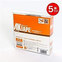 マジックテープ アラコー 面ファスナー AKテープ粘着付 25mm幅X5m (メス5個セット, 黒)