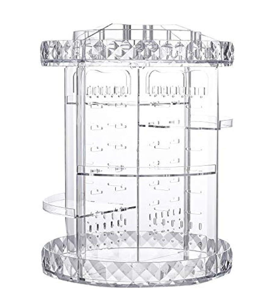 オーチャードリーガン病弱化粧品収納ボックス ネックレス収納 アクセサリー収納 回転式360度 透明 メイクボックス 組み立て 調整可能