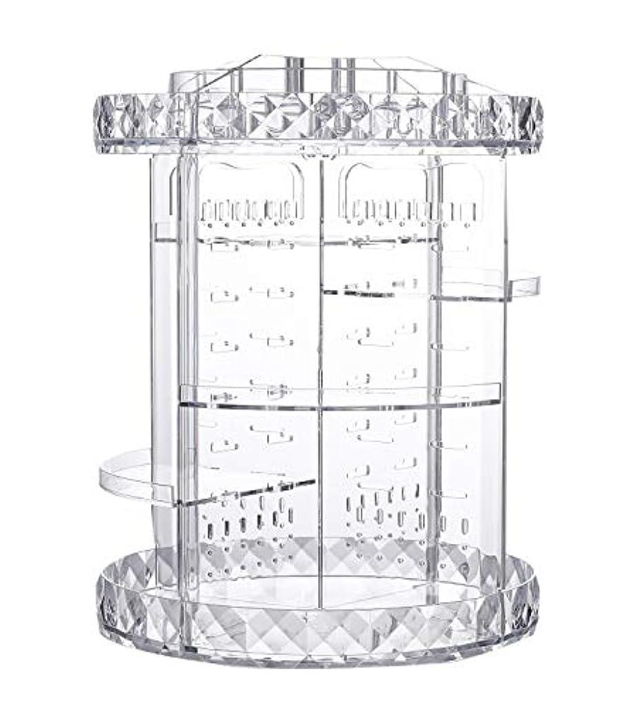 香水保存するみ化粧品収納ボックス ネックレス収納 アクセサリー収納 回転式360度 透明 メイクボックス 組み立て 調整可能