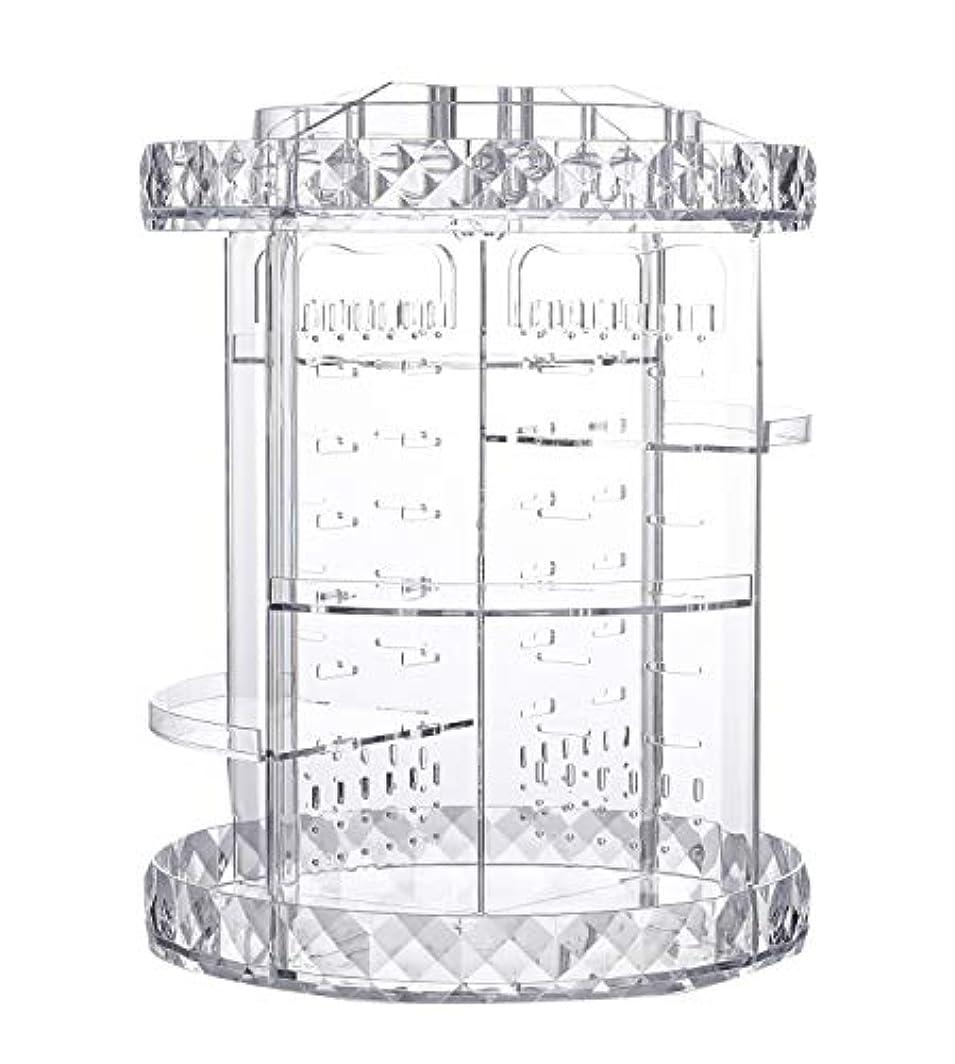 救い具体的に本土化粧品収納ボックス ネックレス収納 アクセサリー収納 回転式360度 透明 メイクボックス 組み立て 調整可能