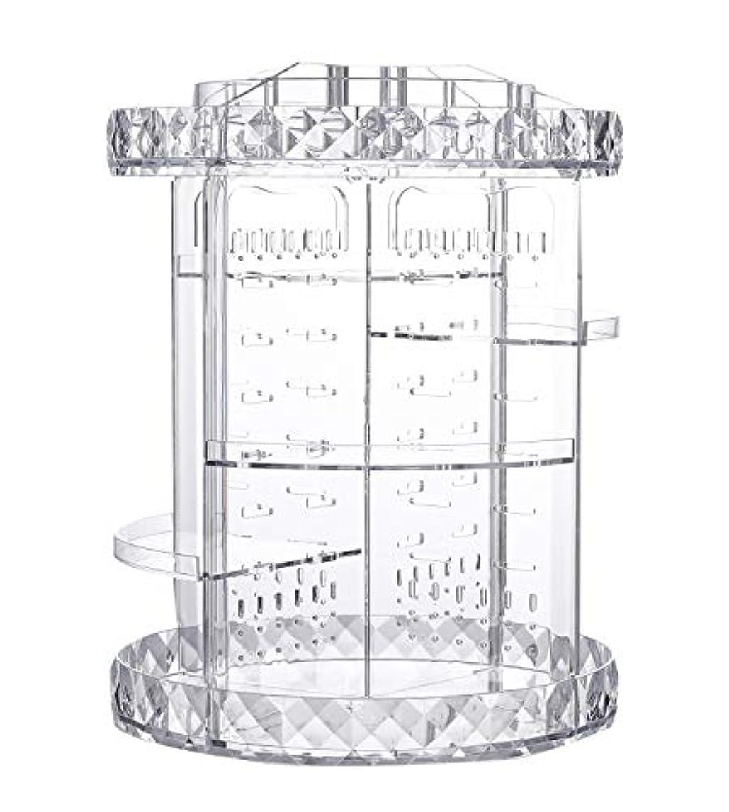 セーブ究極のクラックポット化粧品収納ボックス ネックレス収納 アクセサリー収納 回転式360度 透明 メイクボックス 組み立て 調整可能