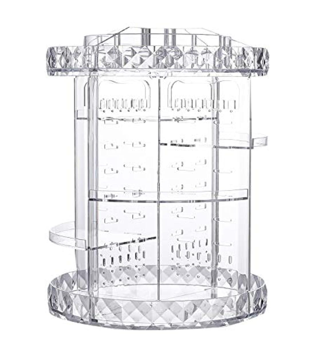 ミット比較こしょう化粧品収納ボックス ネックレス収納 アクセサリー収納 回転式360度 透明 メイクボックス 組み立て 調整可能