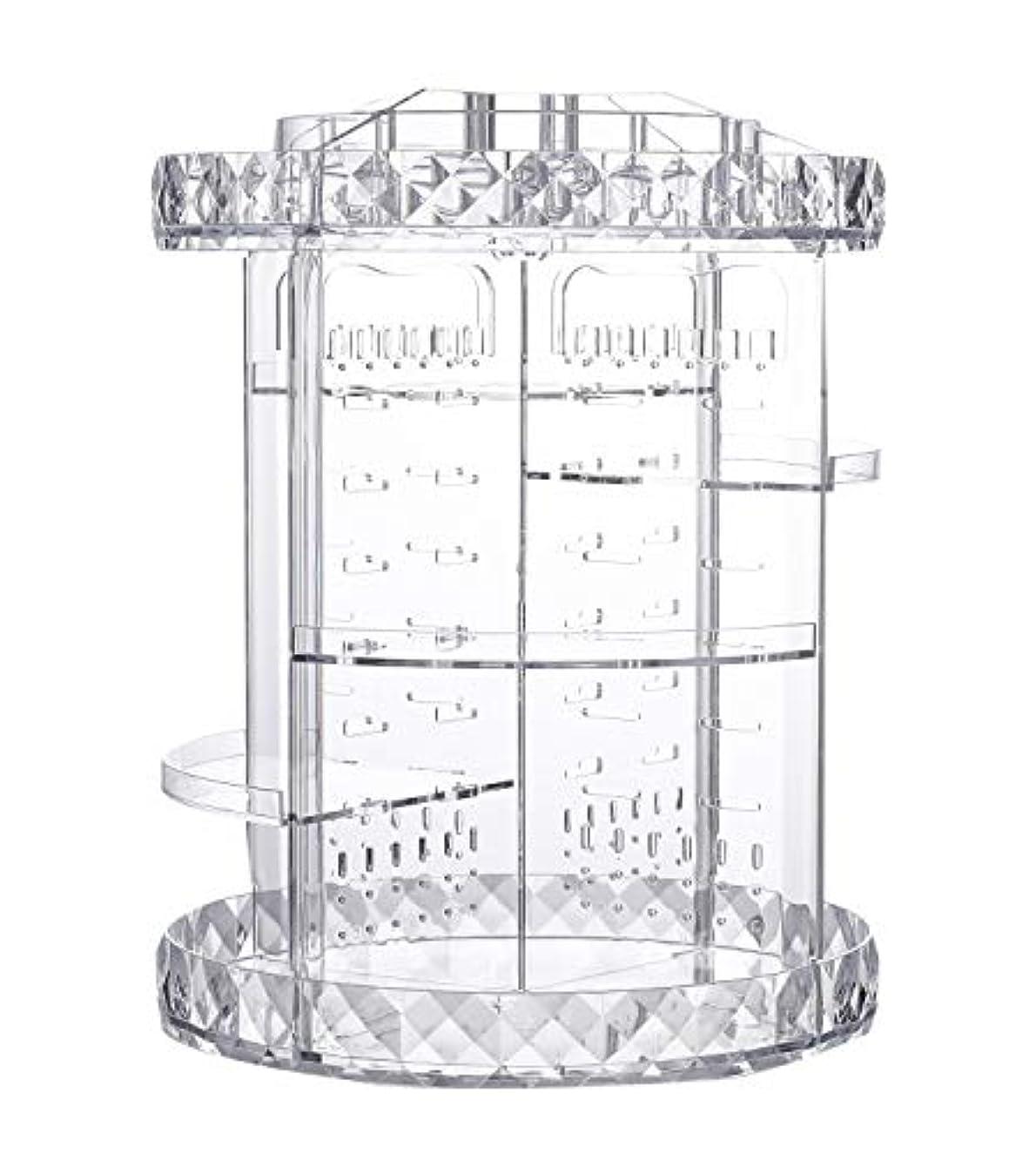 抽出コーヒードメイン化粧品収納ボックス ネックレス収納 アクセサリー収納 回転式360度 透明 メイクボックス 組み立て 調整可能