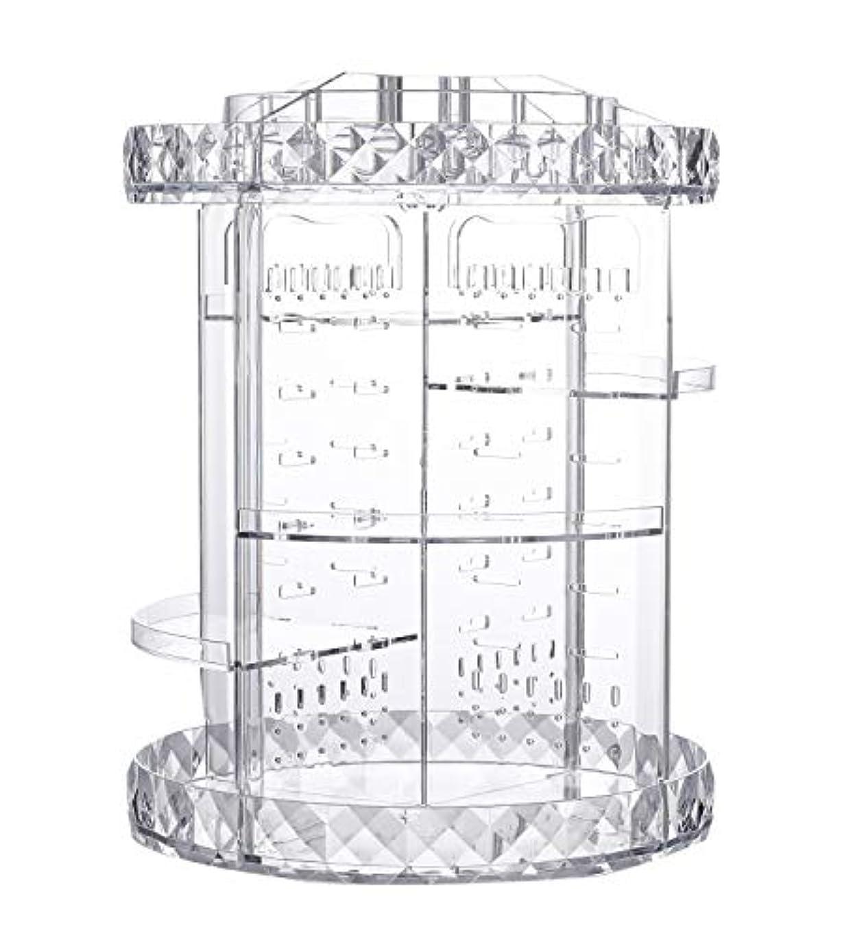 一方、めったにアシスタント化粧品収納ボックス ネックレス収納 アクセサリー収納 回転式360度 透明 メイクボックス 組み立て 調整可能