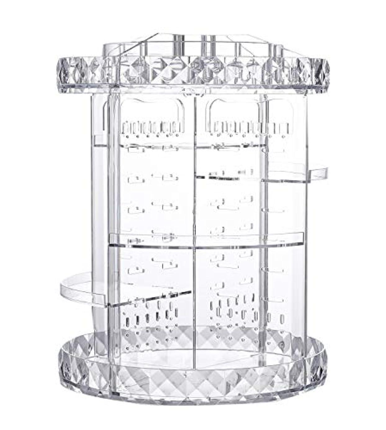 薄汚い曲賞賛化粧品収納ボックス ネックレス収納 アクセサリー収納 回転式360度 透明 メイクボックス 組み立て 調整可能