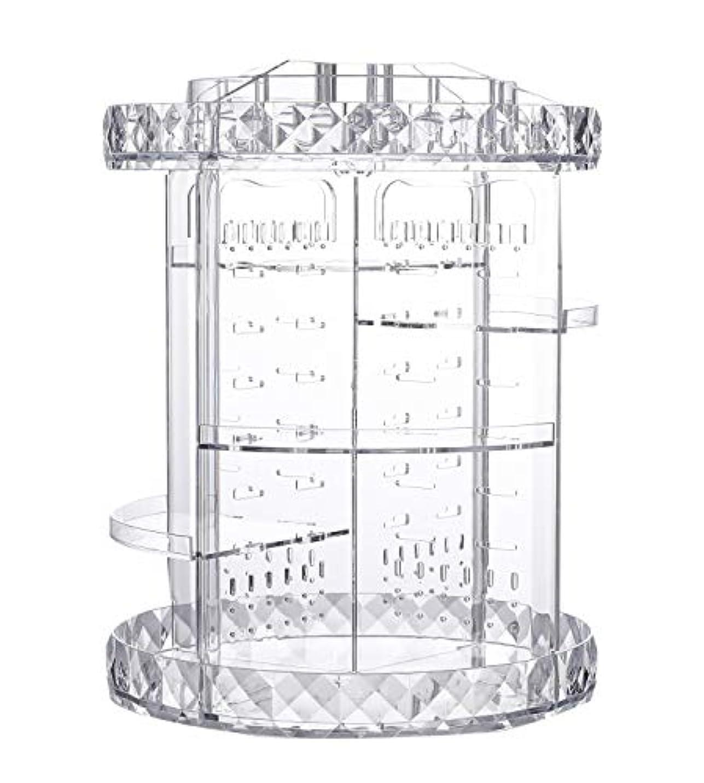 割り込み塩辛い見積りEROMIKI 化粧品収納ボックス ネックレス収納 アクセサリー収納 回転式360度 透明 メイクボックス 組み立て 調整可能