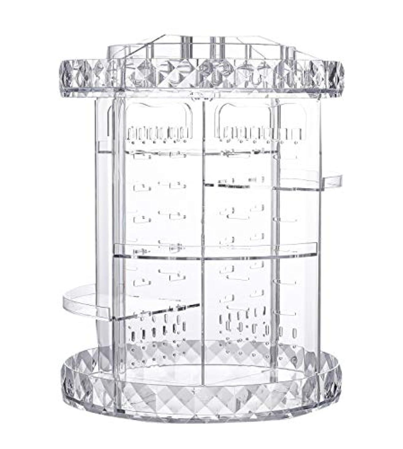 サーキュレーションダウン狭い化粧品収納ボックス ネックレス収納 アクセサリー収納 回転式360度 透明 メイクボックス 組み立て 調整可能