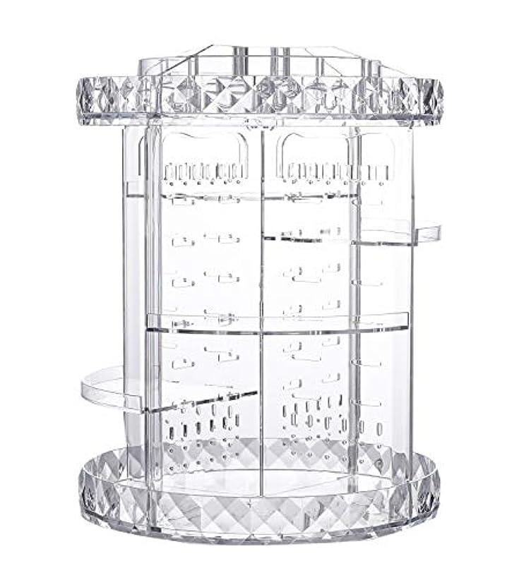 スピーカー必須病気だと思う化粧品収納ボックス ネックレス収納 アクセサリー収納 回転式360度 透明 メイクボックス 組み立て 調整可能