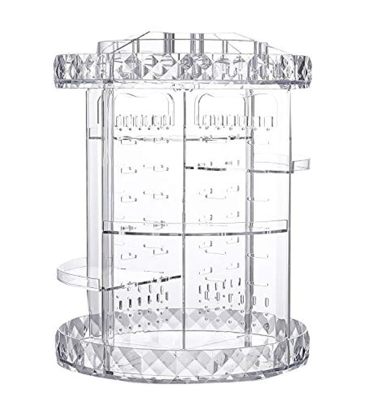 生き残り彼女の助手化粧品収納ボックス ネックレス収納 アクセサリー収納 回転式360度 透明 メイクボックス 組み立て 調整可能