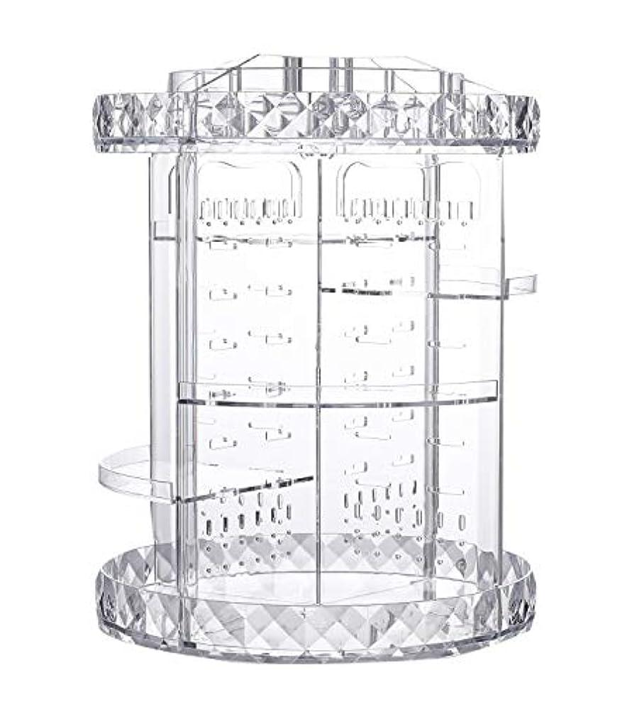 現象穿孔するマザーランド化粧品収納ボックス ネックレス収納 アクセサリー収納 回転式360度 透明 メイクボックス 組み立て 調整可能