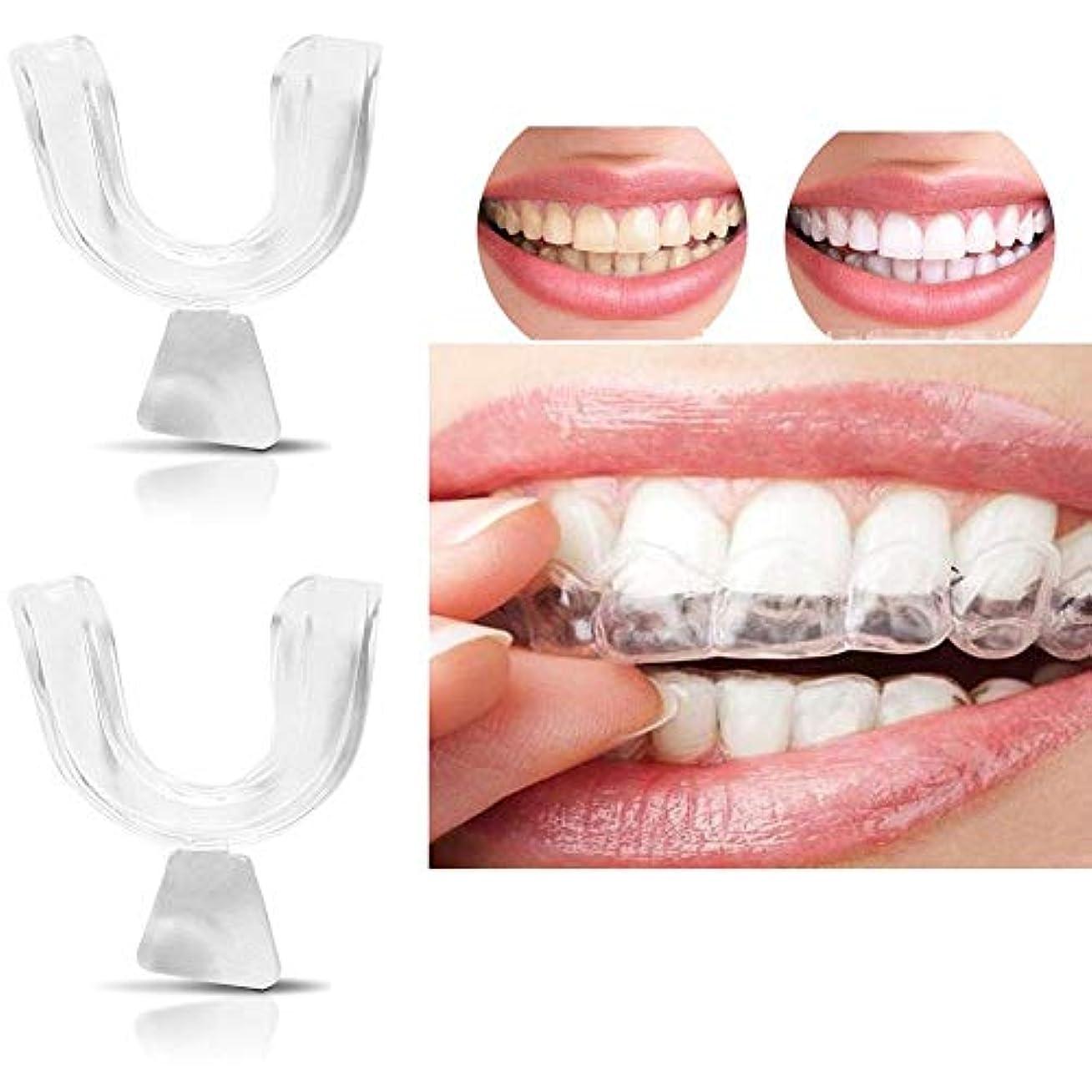 2ピース歯ホワイトニングトレイ成形可能な透明シリコーン熱成形歯科用マウスガードホワイトナーマウスケア
