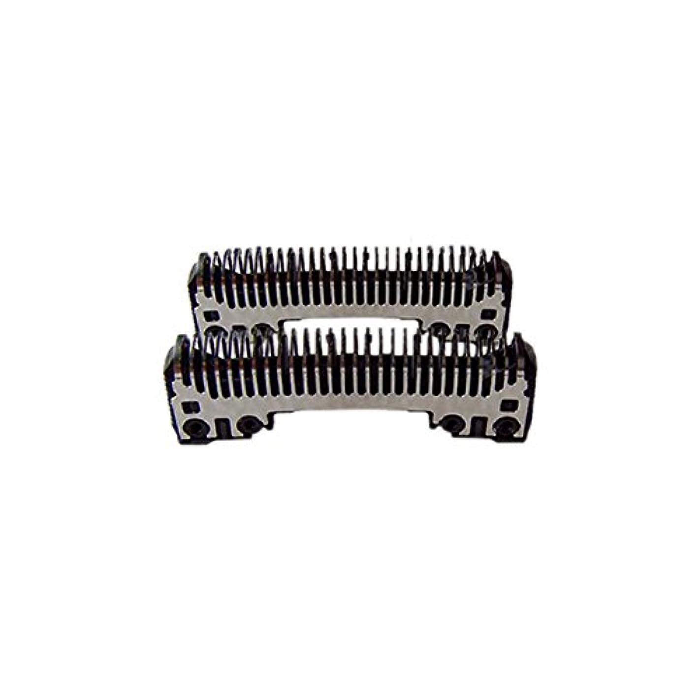 より良い散る嫌なJanjunsi 回転式シェーバー シェーバーパーツ シェーバー 交換用 替刃 内刃 耐用 for Panasonic WES9068 ES8113 ES8116/-GA20/-LT20/-LT50