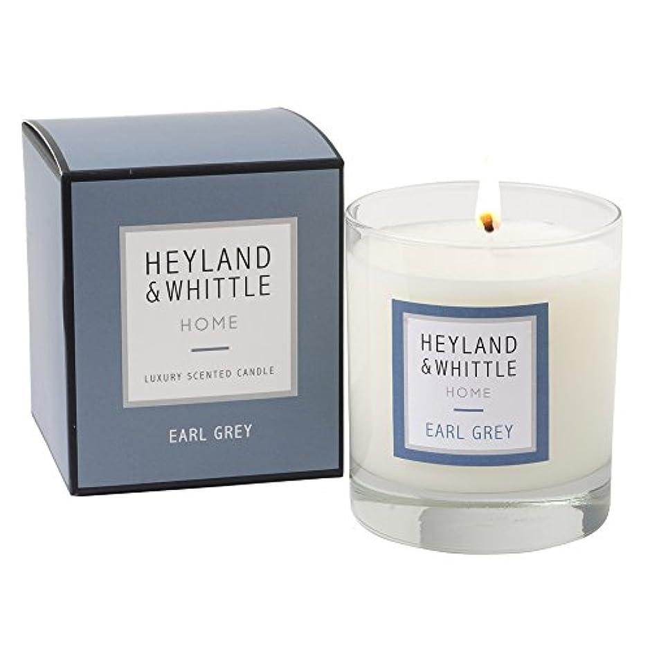 文句を言う育成閉じるHeyland & Whittle ' HOME '範囲Earl Grey香りつきSoy Candle in aガラスby Heyland & Whittle