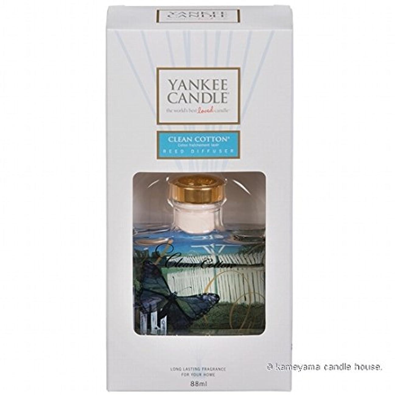 ロマンス有彩色の理論的カメヤマキャンドル(kameyama candle) YANKEE CANDLE リードディフューザー 「 クリーンコットン 」
