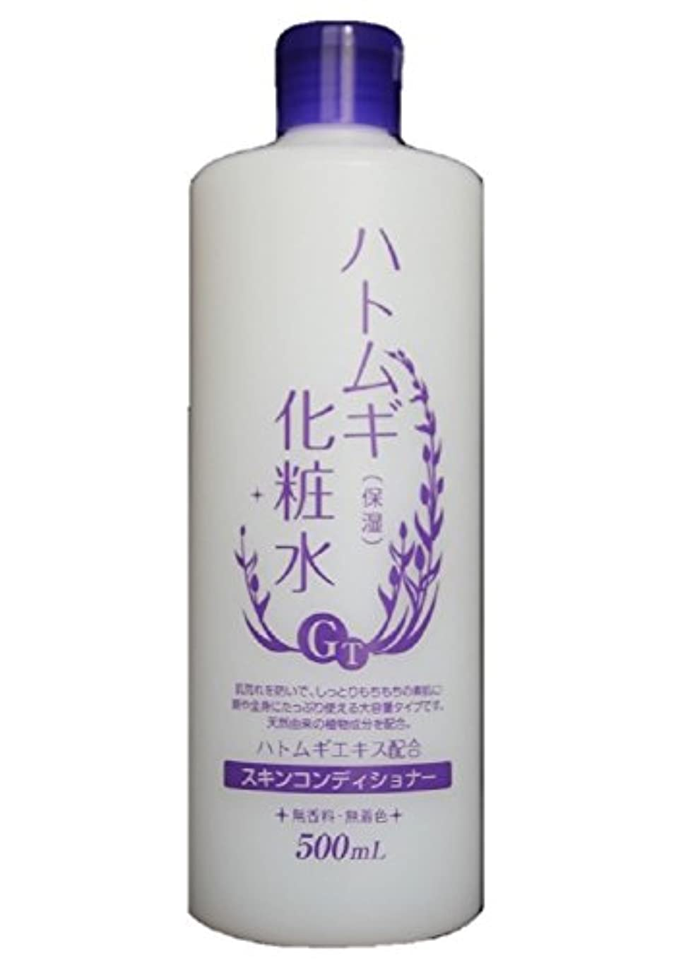 韓国シール残りナチュラルグレース ハトムギ化粧水 500ml
