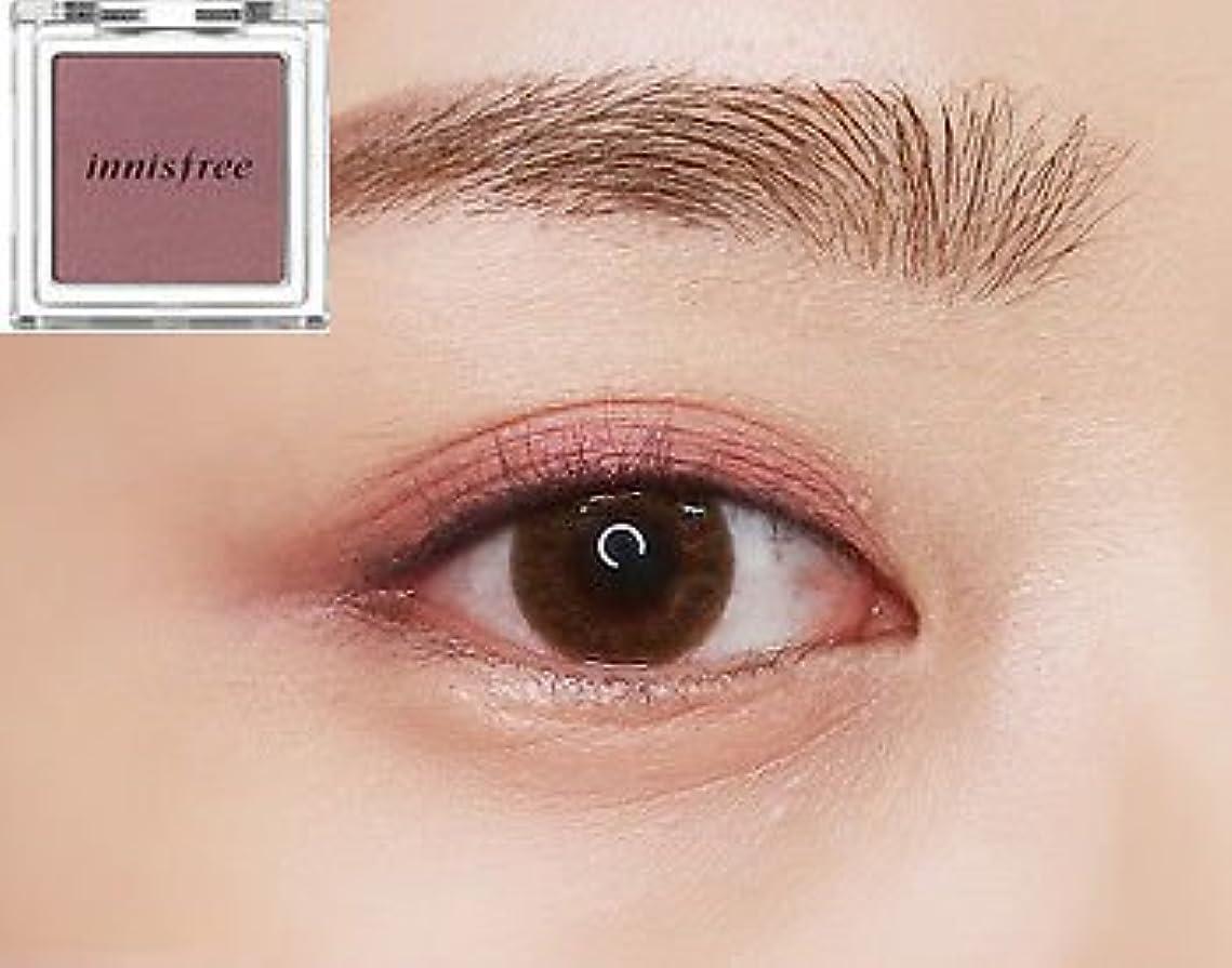 [イニスフリー] innisfree [マイ パレット マイ アイシャドウ (シマ一) 39カラー] MY PALETTE My Eyeshadow (Shimmer) 39 Shades [海外直送品] (シマ一 #19)