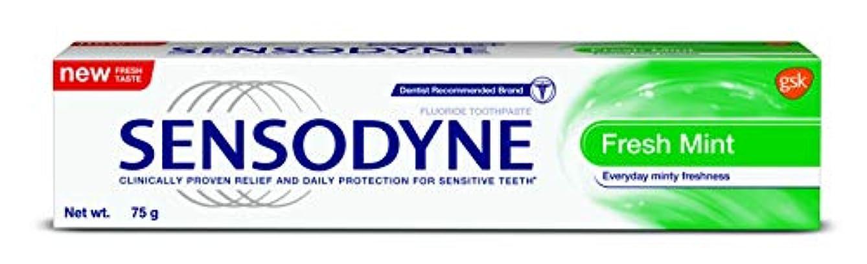 ジャンピングジャック敷居チャレンジSensodyne Sensitive Toothpaste Fresh Mint - 70gm