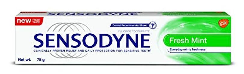 ジャングル個人的にジムSensodyne Sensitive Toothpaste Fresh Mint - 70gm